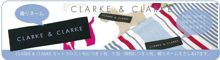 Clarke織りネーム