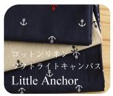 コットンリネンソフトライトキャンバス Little Anchor