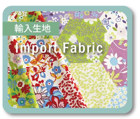 importfabric